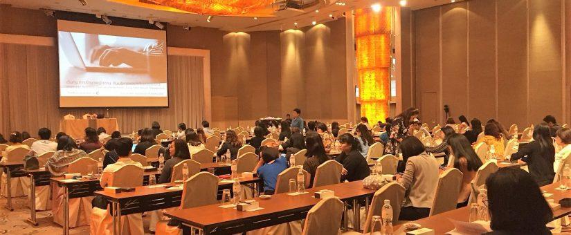 TEC 10-year anniversary exclusive seminar